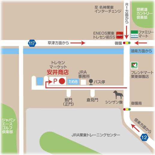 安井商店アクセスマップ